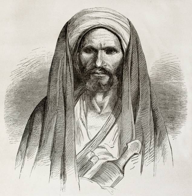 """واليوم سنتعرف على مؤسس حزب الحشاشين """" حسن الصباح """""""