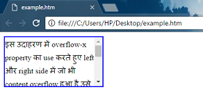 css-overflow-x-property-in-hindi