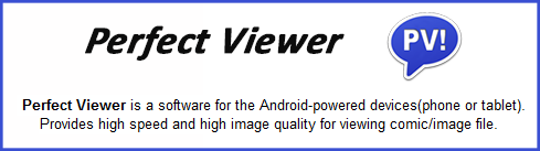 Perfect Viewer for Android