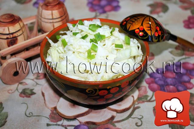 рецепт вкусного капустного салата