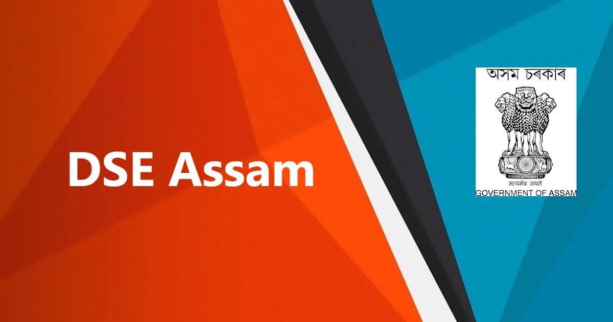 Assam High School Teacher Recruitment 2021 – 6296 Vacancy, Online Application