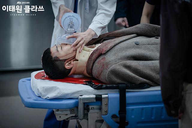 Itaewon Class JTBC 이태원클라쓰 Curitan Aqalili