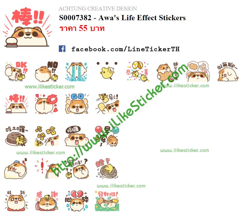 Awa's Life Effect Stickers