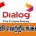 DIALOG Vacancies