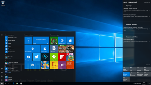Windows 10 Lite Edition V4