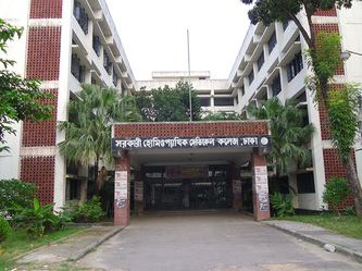 Government Homeopathic Medical College And Hospital