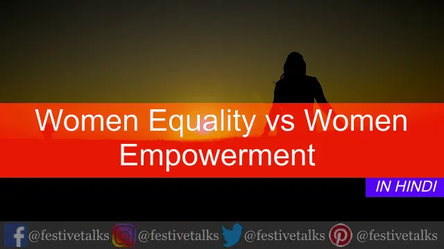 Women Equality vs Women Empowerment