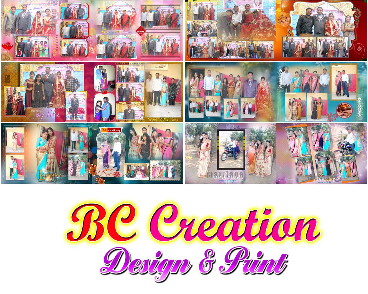 Creative Canvera 12 x 36 Template