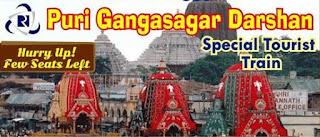 Puri - Gangasagar Darshan