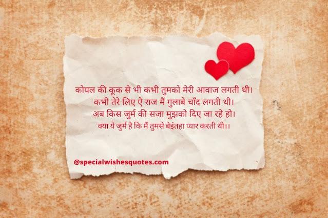 sad shayari hindi