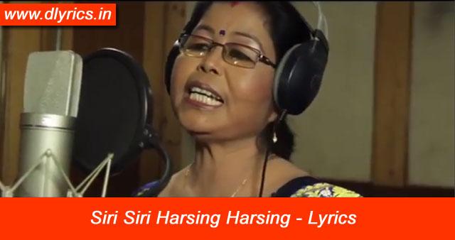 siri-siri-harsing-harsing-bodo-song-by-sulekha
