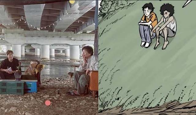 Download Drama Korea Ping Pong Ball Batch Subtitle Indonesia
