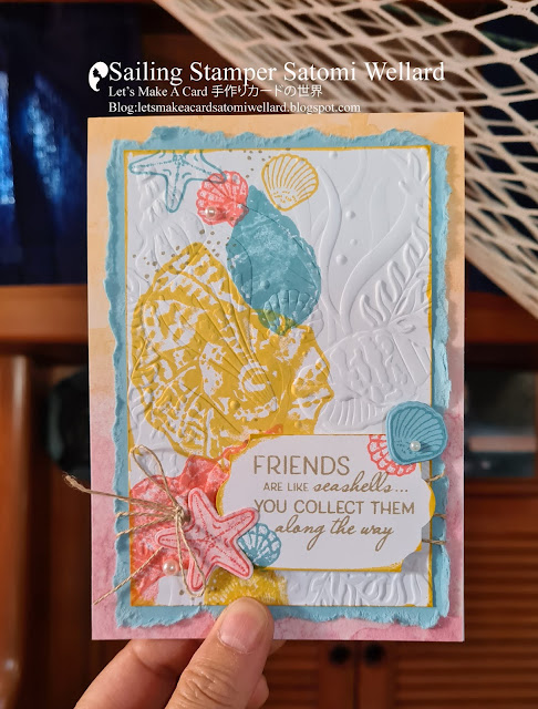 Stampin'Up! Friends Are Like Seashells  Card #aroundtheworldonwednesdaygloghop  by Sailing Stamper Satomi Wellard