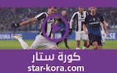 ملخص مباراة يوفنتوس وأتلانتا بث مباشر كورة ستار يلا شوت اون لاين 11-07-2020 الدوري الايطالي