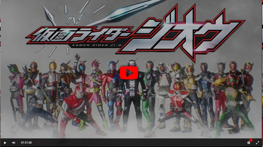 Top Five Kamen Rider Amazon Prime Episode 9 Sub Indonesia