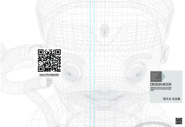 設計作品集 (Design Portfolio) 製作教學,範例排版編排內容與分類