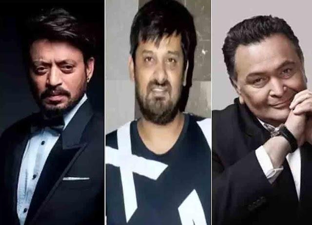 Irrfan Khan, Rishi Kapoor और Wajid Khan सहित 2020 में इन 7 सितारों ने दुनिया को कहा अलविदा