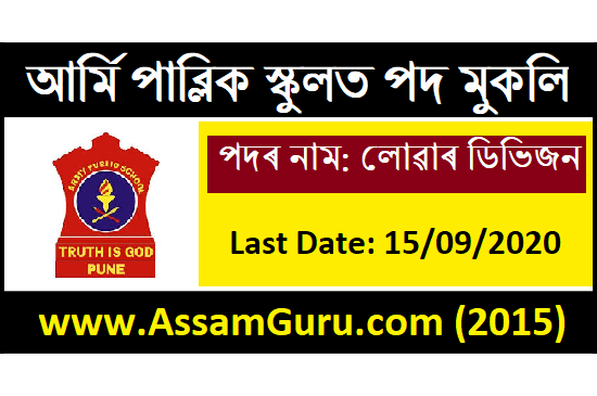 Army Public School, Missamari Job 2020