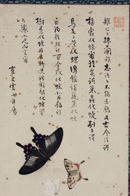꽃과 나비(花蝶圖),  남계우(南啓宇), 조선, 세로 127.9cm, 가로 28.8cm, 국립중앙박물관