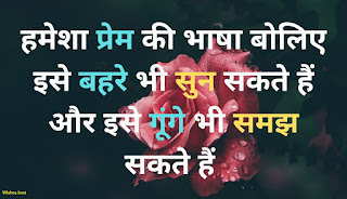 Success Quotes in Hindi