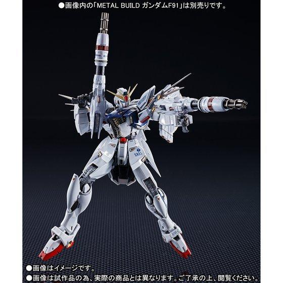 Metal Build Gundam F91 MSV Option Set