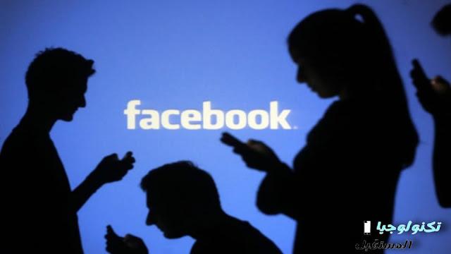 الفيس بوك خطر على الأطفال