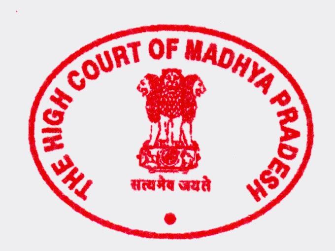 बिग ब्रेकिंग - शिक्षाकर्मी और गुरूजी को नियुक्ति दिनांक से क्रमोन्नति - हाईकोर्ट का बड़ा फैसला Shikshakarmi Will Get Promotion From The Date Of Appoinment , Is The Decision Of The High Court
