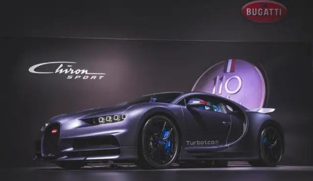 سعر ومواصفات بوغاتي شيرون Chiron Sport 110 ANS النادرة في معرض الرياض