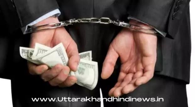 HARIDWAR NEWS: दंपति कमेटी के 30 लाख रुपये लेकर फरार