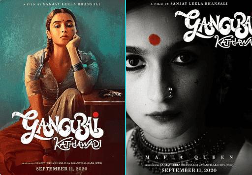 Gangubai Kathiawadi: आलिया भट्ट की फिल्म गंगुबाई काठियावाड़ी का पोस्टर रिलीज़