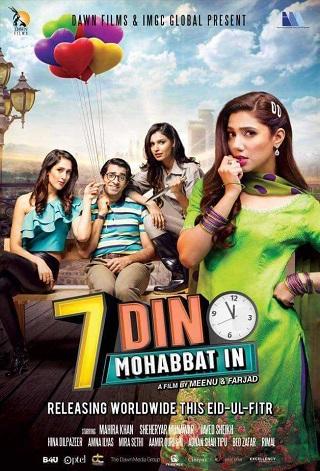 7 Din Mohabbat In 2018 Urdu 480p HDRip Free Download Watch Online