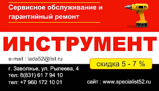 http://www.specialist52.ru/p/blog-page_11.html