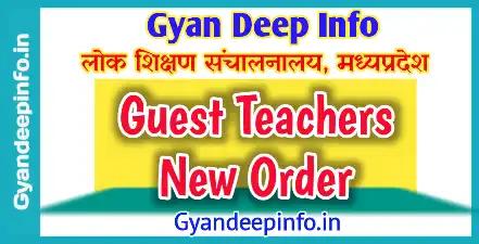 Order for Guest Teacher Arrangement in Primary and Middle schools  Primary / Middle School Guest Teachers PS & MS School में Guest Teachers व्यवस्था के सम्बन्ध में DPI ने आदेश जारी किया.