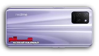 مواصفات و سعر ريلمي Realme V11s 5G