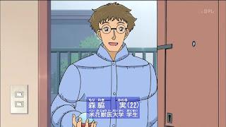 Hellominju.com : 名探偵コナンアニメ 第566話 下野紘 | Detective Conan | Hello Anime !