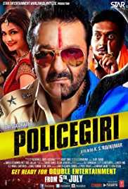 Policegiri 2013 Download in 720p DVDRip