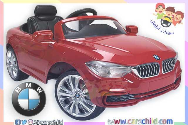 سيارة بي أم دبليو كهربائية سريعة تتميز بسرعتها العالية مع أناقة في التصميم