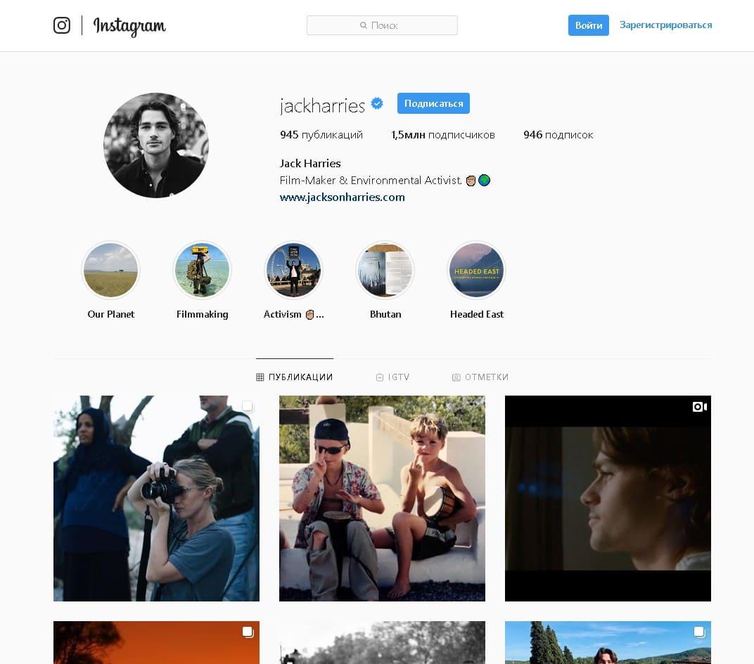 luchshie-trevel-blogi-instagram-jack-harries
