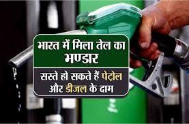 भारत के दूसरे सबसे बड़े तेल उत्पादक ऑयल इंडिया लिमिटेड ने हाल ही में असम के तिनसुकिया में एक कुएं में प्राकृतिक गैस की खोज की है।