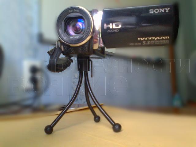 камера sony установлена на мини трипод rekam