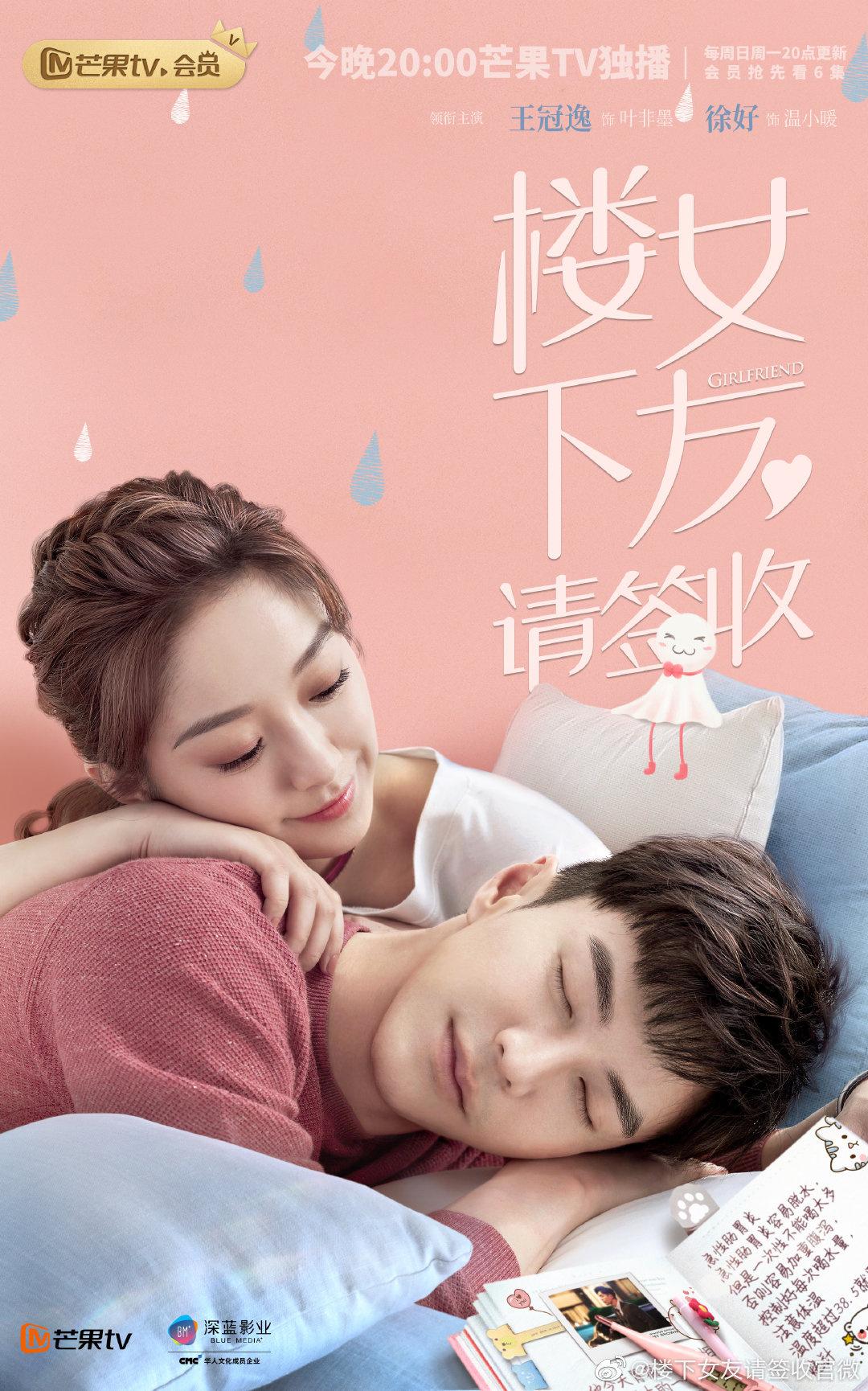 Girlfriend 2020 Drama China Sub Indo : girlfriend, drama, china, Review, Drama, China, Girlfriend, Gorilla