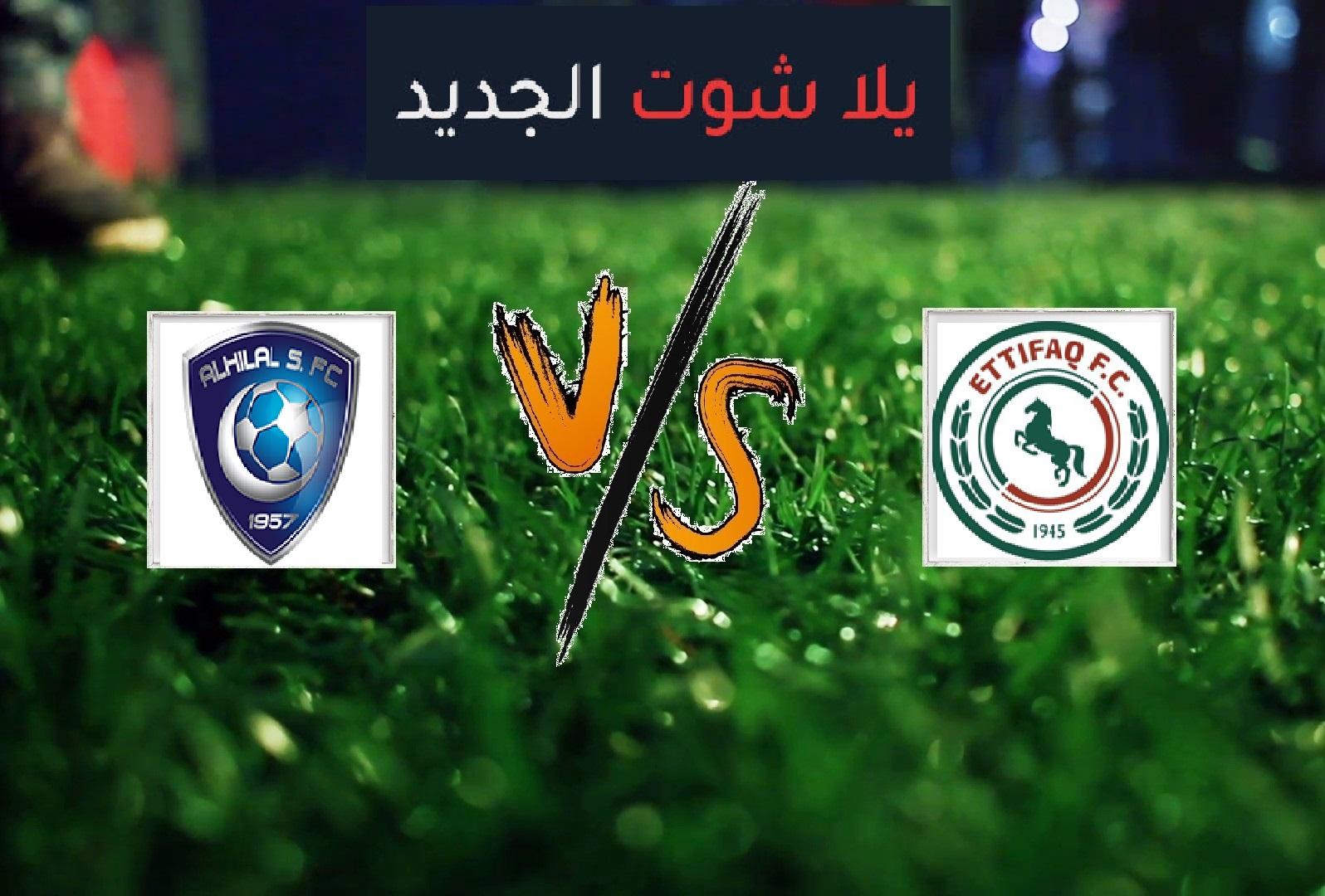 الهلال يفوز على الاتفاق بهدف دون رد في الجولة الـ29 من بطولة الدوري المصري