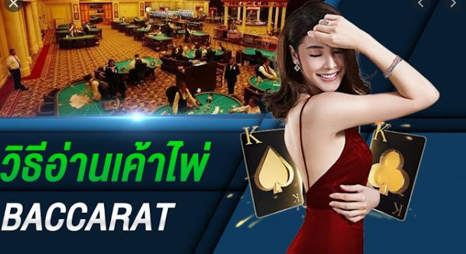 Play Slots at a Florida Gaming Fn Casino