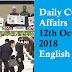 Daily Current Affairs | 12th October 2018 | English & Hindi