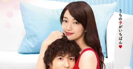 Musings Of An Introvert Drama Review Kimi Wa Petto 2017