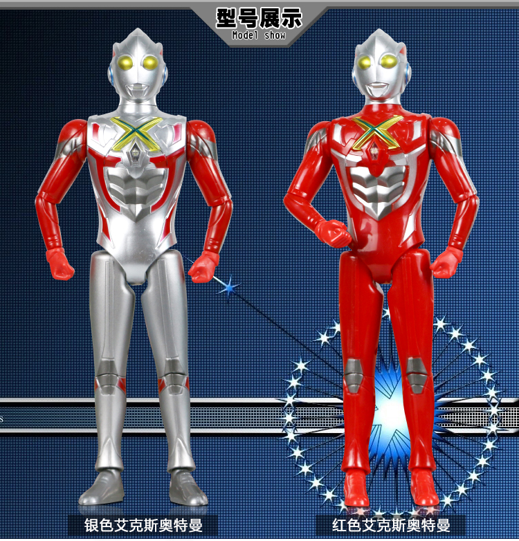 Ultraman X Toys 26cm Red :: Pok Pa Shop