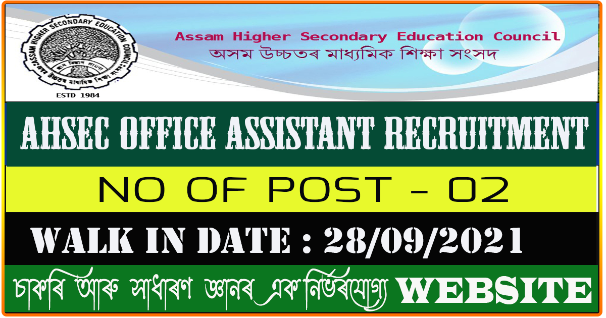 AHSEC Recruitment 2021 - Walk in Interview for Office Assistant