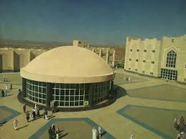 تخصصات جامعة الملك خالد
