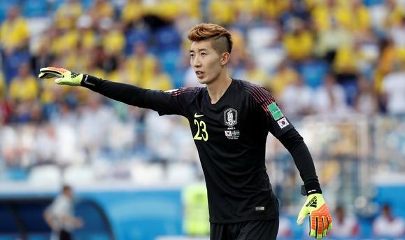 Potongan rambut gaya pria korea