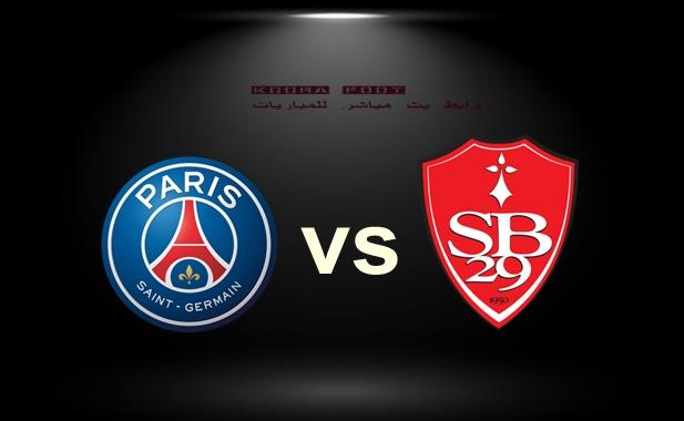 بث مباشر مباراة باريس سان جيرمان وبريست بالدوري الفرنسي